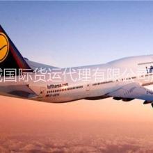 提供专业欧美FBA空运服务价格表