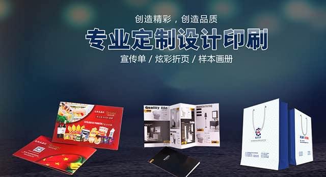 联单/手提袋/包装盒/杂志/相册,包装盒价格 广州手提袋设计厂家