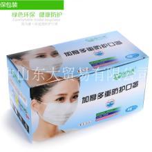 保为康K06舒适型防护口罩,口罩供应