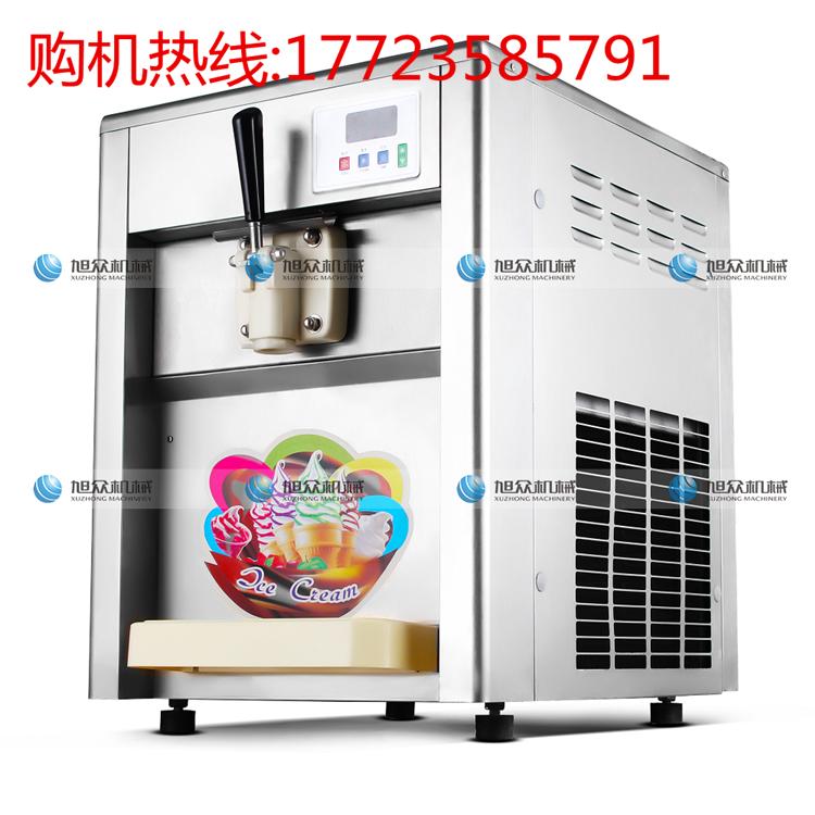 旭众BQL-12Y台式冰淇淋机 BQL-12Y(台式冰淇淋机