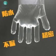 大量批发一次性薄膜手套PE手套