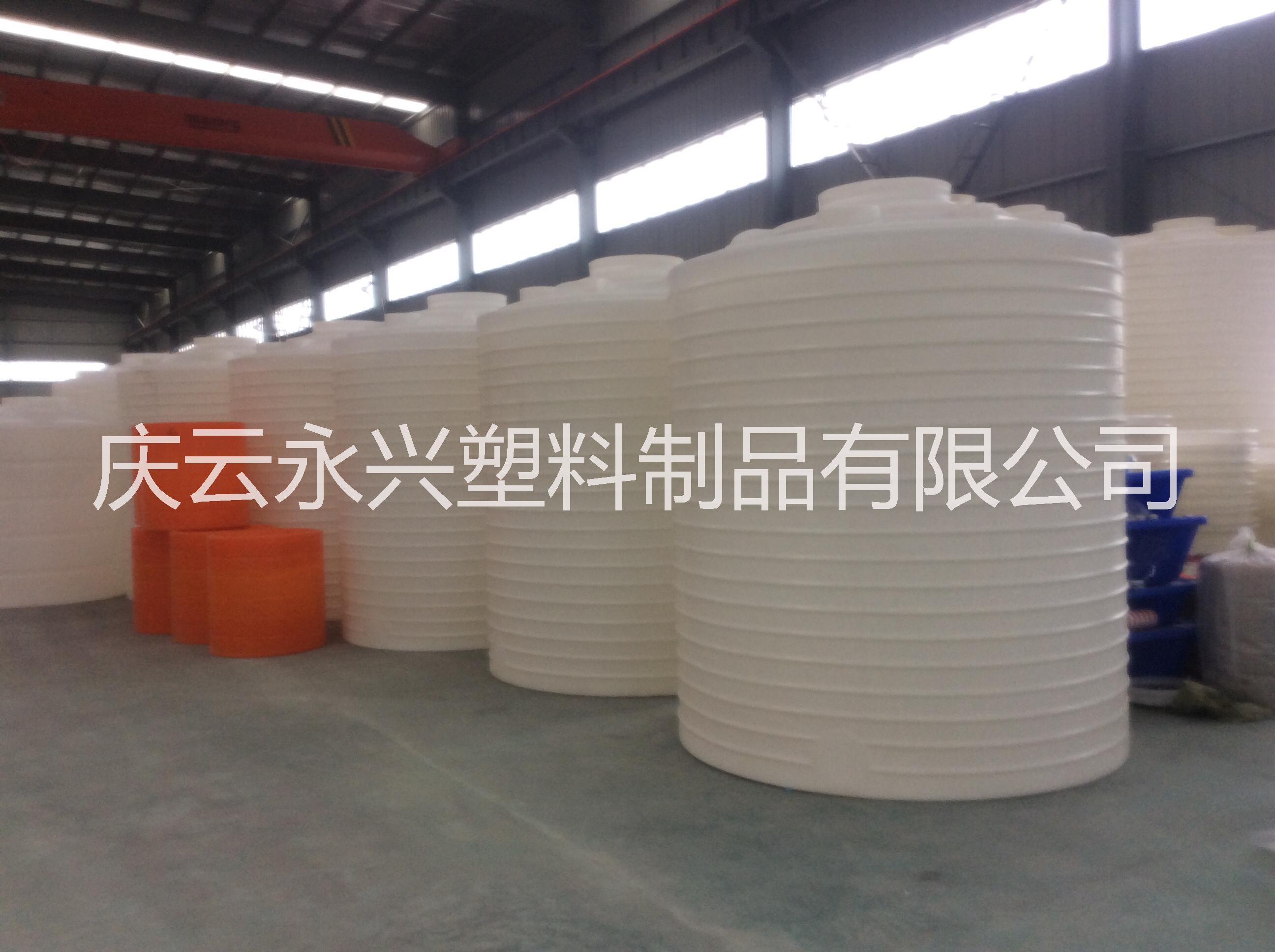 20吨塑料桶厂 山东厂家供应20吨塑料桶 临沂供应20吨大水桶  山东20吨塑料桶厂家