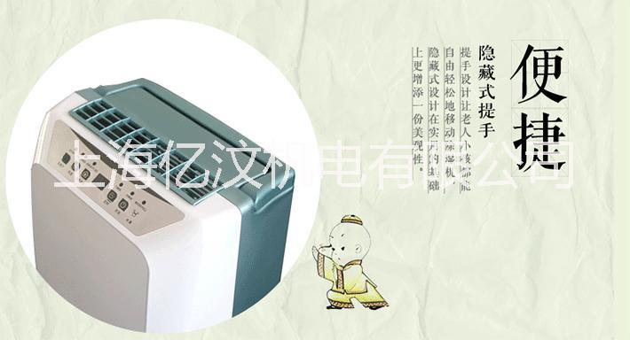 快速除湿机 快速加湿器 除湿机 加湿器 空调除湿机