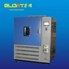 昆山厂家直销氙灯老化试验箱 氙灯老化箱 氙灯耐老化试验箱