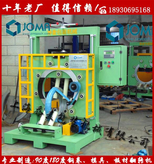 钢丝缠绕机 钢丝打包机 钢丝缠绕机厂家 采购钢丝打包机