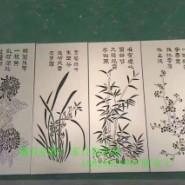 文昌造型雕花铝板价格图片
