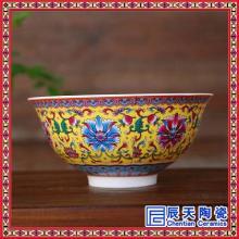 景德镇陶瓷手绘扒花粉彩寿碗 纯手工扎道 独具匠心 陶瓷寿碗