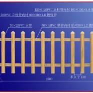 pvc草坪变压器护栏图片