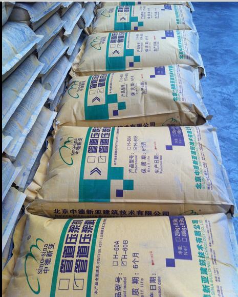 广西桥梁专用CGM高强自密实砂浆使用价格 18135678819