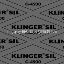 澳大利亚进口KLINGERsil C4500 无石棉板 克林格C4500非石棉板