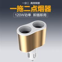 工厂直销 智能双USB 双点烟器筒 四方卡位 牢固不松动更安全