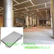 威海市铝单板图片