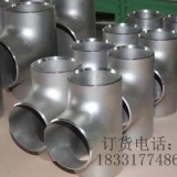 焊接弯头DN10-DN600现货厂家