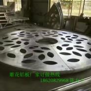外墙雕花铝板厂家价格图片