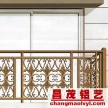 铝艺护栏生产供应青岛烟台威海天津铝艺护栏别墅铝艺护栏花园防护栏批发