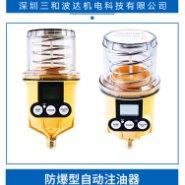 防爆型自动注油器图片