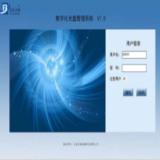 数字化光盘管理软件