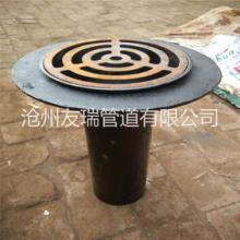 直排式元雨水斗  铸铁元雨水斗  直径100高400直排元雨水斗批发