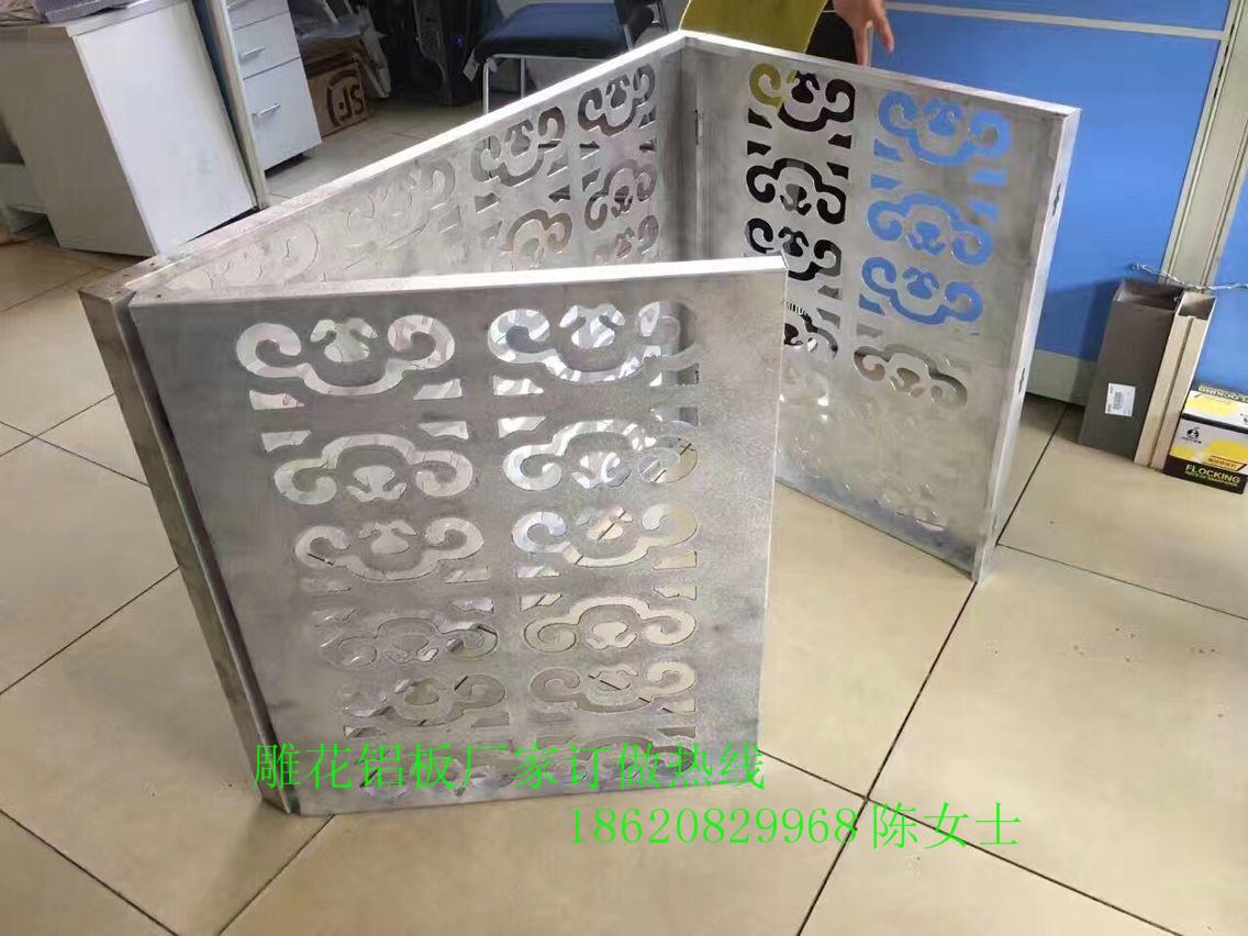 艺术馆雕花铝板厂家报价 雕花铝板样板图 镂空雕花铝单板定制