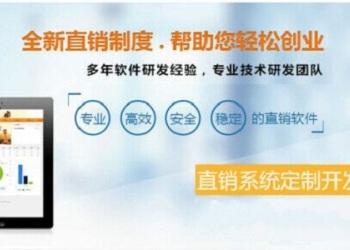 爱润妍模式软件系统开发图片