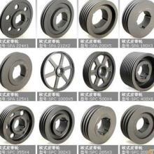 皮带轮皮带盘铸铁皮带盘5槽v型皮带轮吸盘供应皮带轮图片