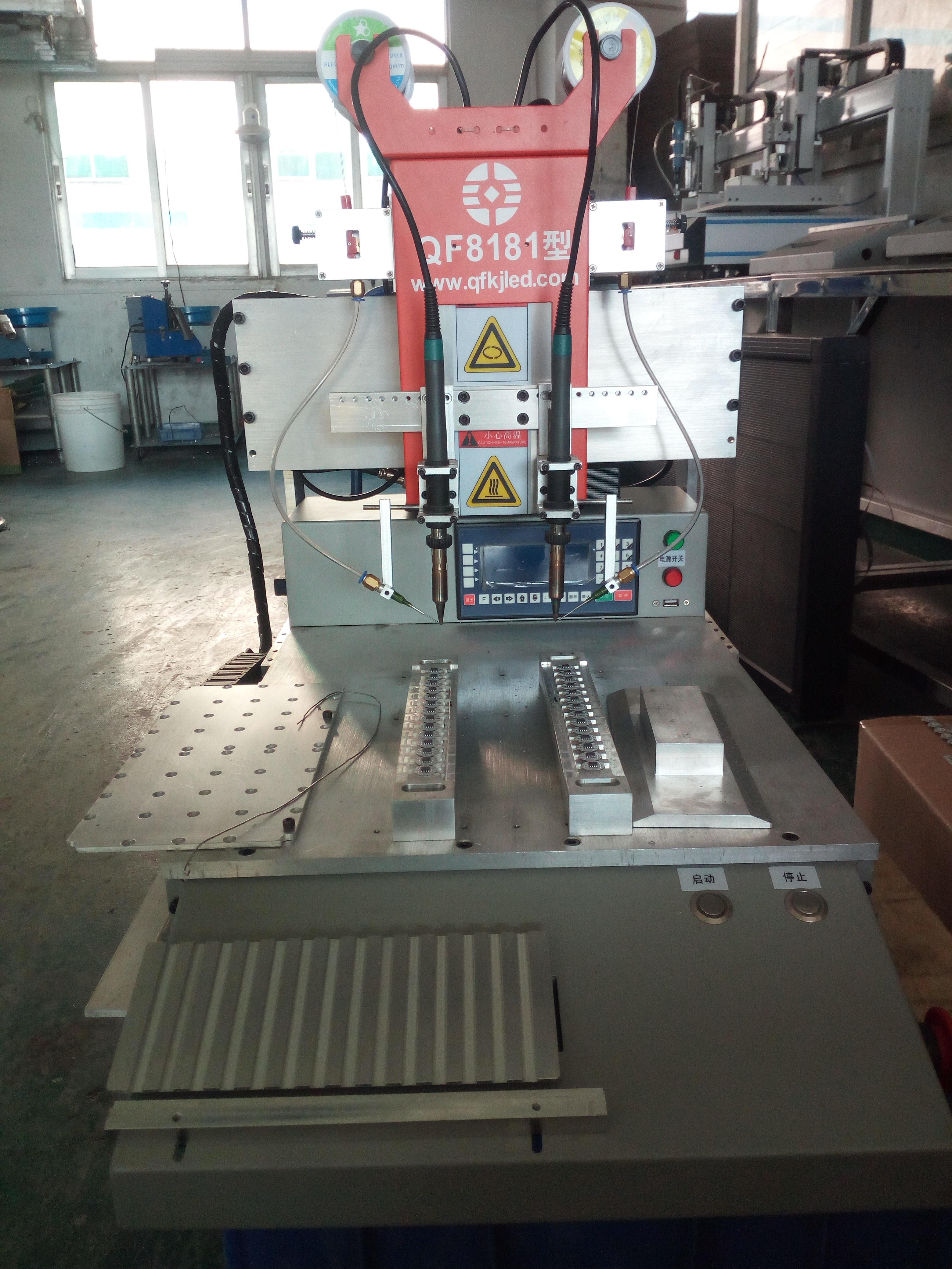全自动焊锡机   桌面式焊锡机   定制桌面式非标全自动焊锡机   自动点焊机   自动焊线机