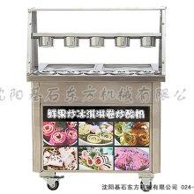 炒冰机价格 双锅炒冰机 炒冰果机