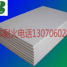 优良热稳定性陶瓷纤维板供应陶瓷纤维板生产定制批发批发