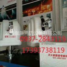 酒泉强盾消防水炮厂家—自动消防水炮—肃州强盾消防水炮图片