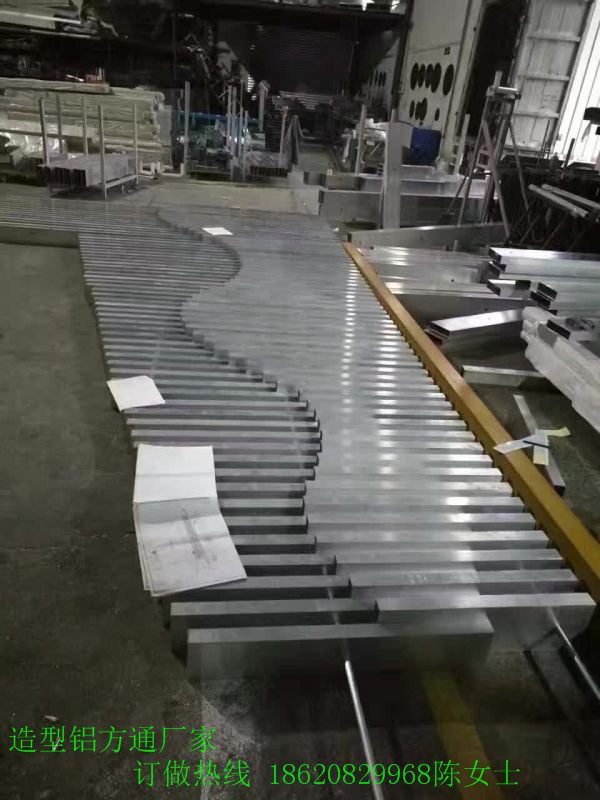厂家直供异形铝方通 风格独特的波浪型铝方通吊顶 广东欧佰铝方通厂家