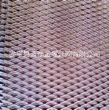 钢板网 金属板网 菱形网 冲孔板不锈钢板网 脚踏网 中重型钢板网 多种类型金属网制品
