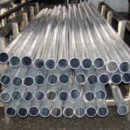 6063合金铝管图片