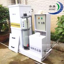 小型医疗废水处理设备洛阳水美26年专业生产商批发