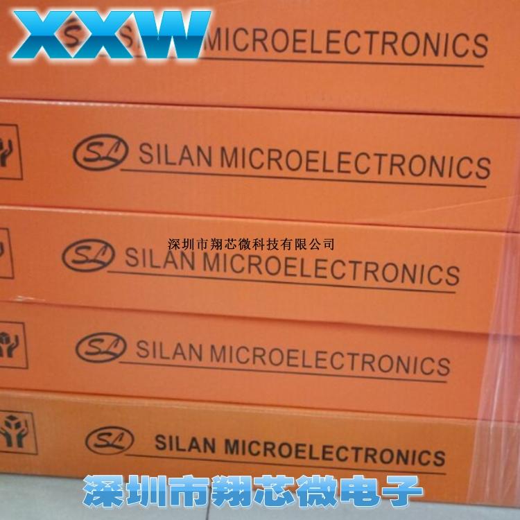 士兰微SILAN SD6704D DIP7 原装正品 LED驱动电源管理芯片