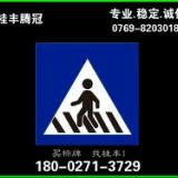 人行横道标志牌 道路交通指示标志制造厂  交通指示标志