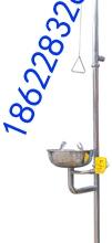 厂家特价促销 HA02103不锈钢复合式洗眼器