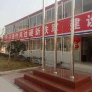 苏州吴中活动房厂家专业生产安装轻图片