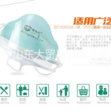 保为康厨师透明口罩防雾酒店餐饮饭店塑料微笑卫生用口罩批发