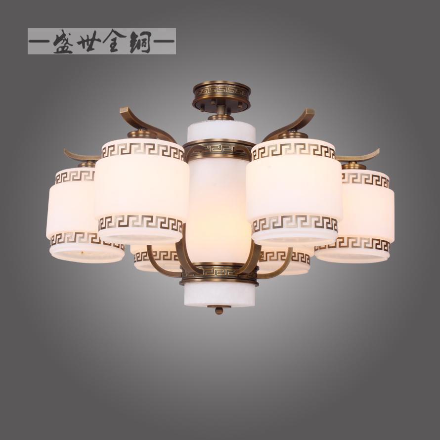 新中式铜灯现代客厅卧室吊灯仿云石 新中式铜灯 中式云石灯 铜灯