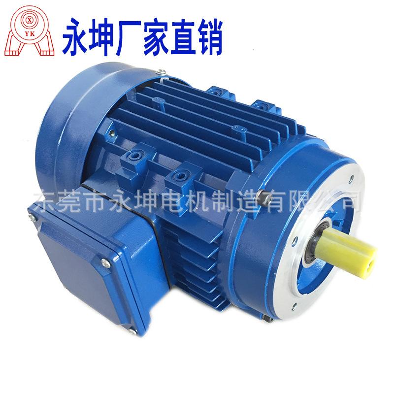铝壳电机750w 三相异步电动机铝合金马达1HP 4级立式可附刹车