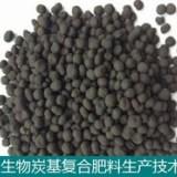 新型控缓释肥料_生物炭基肥料技术和设备 生物炭基复合肥料生产技术