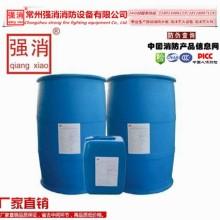 江苏强消厂家直销生产成膜氟蛋白抗溶性泡沫灭火剂(FFFP/AR