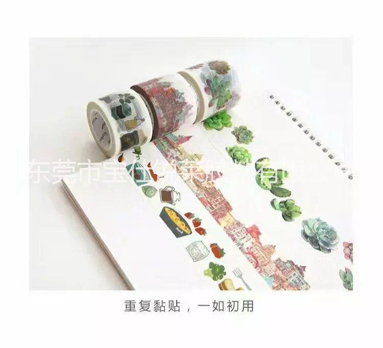 可手撕日本和纸胶带定做 相册粘贴装饰胶带 DIY