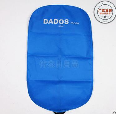 环保无纺布袋防尘袋 衣物防尘罩 大号西装袋 大衣罩定制 环保防尘袋 环保防尘袋生产厂家
