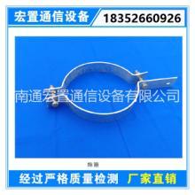 现货供应 光缆杆用 紧固件ADSS/OPGW光缆用抱箍