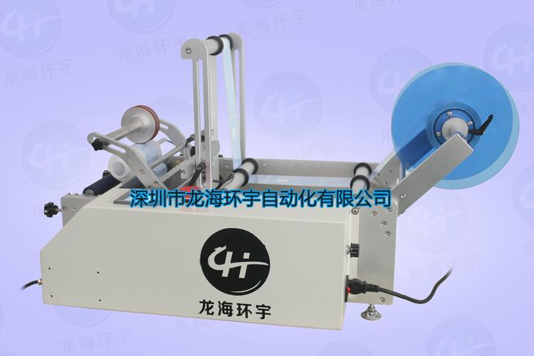 供应 全自动立式定位圆瓶贴标机广东性能稳定的标签机
