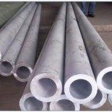 不锈钢管 优质不锈钢管 优质316不锈钢管
