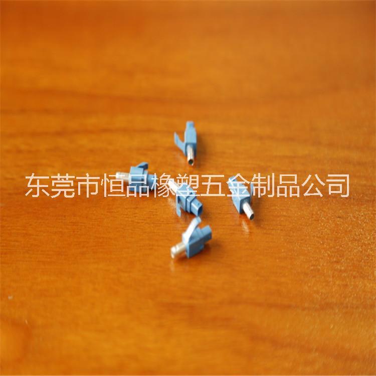东莞光纤连接器散件厂家东莞塑胶配件批发塑料件加工
