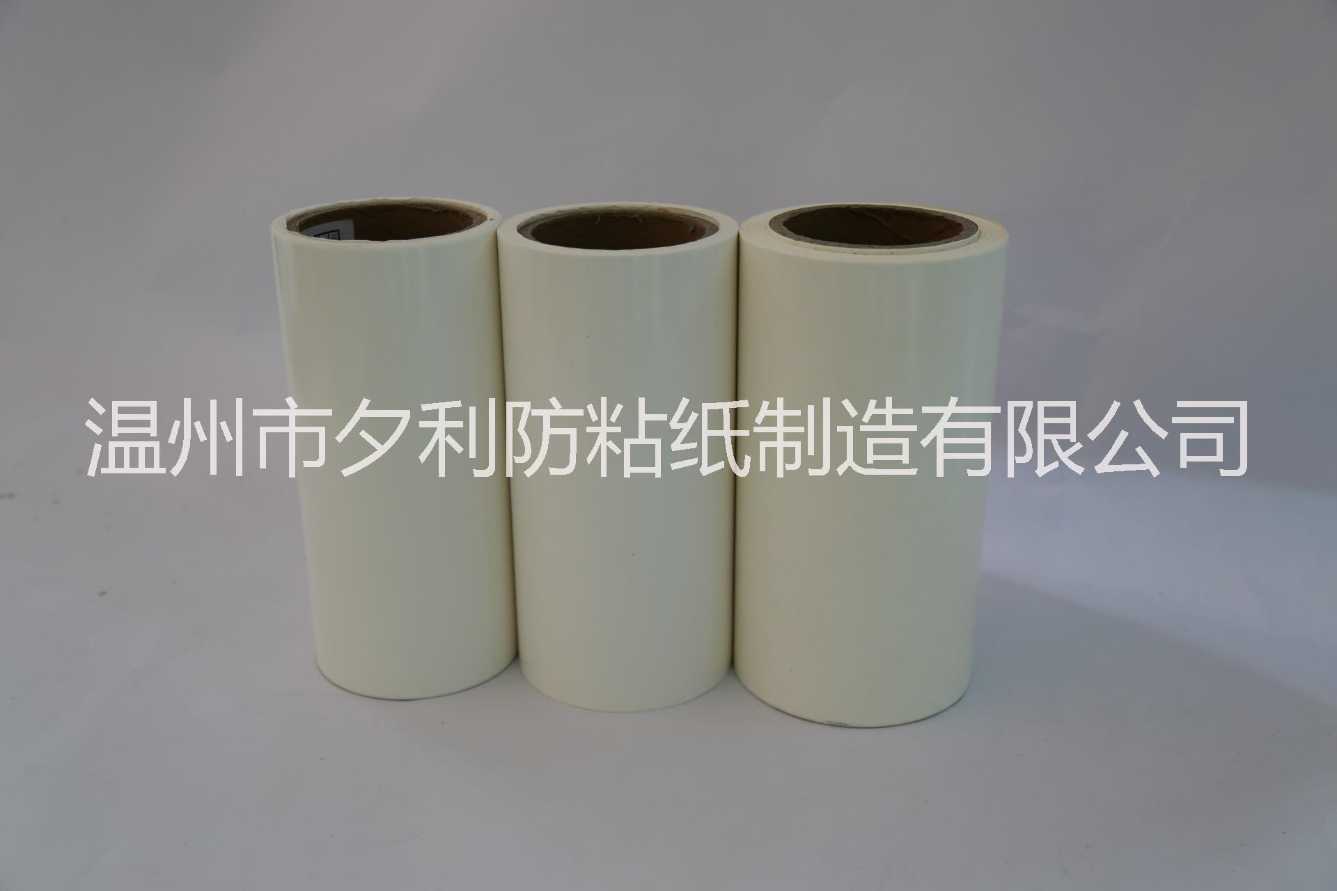 防水防油离型纸 进口单双面黄色离型纸 温州离型纸批发网 进口离型纸采购平台 温州离型纸厂家