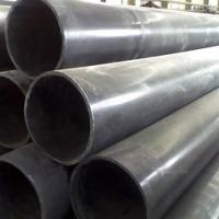 供应PE管超高管材塑料管道给水管自来水管道国润管业厂家直供 供应福建省PE管超高管材塑料管道